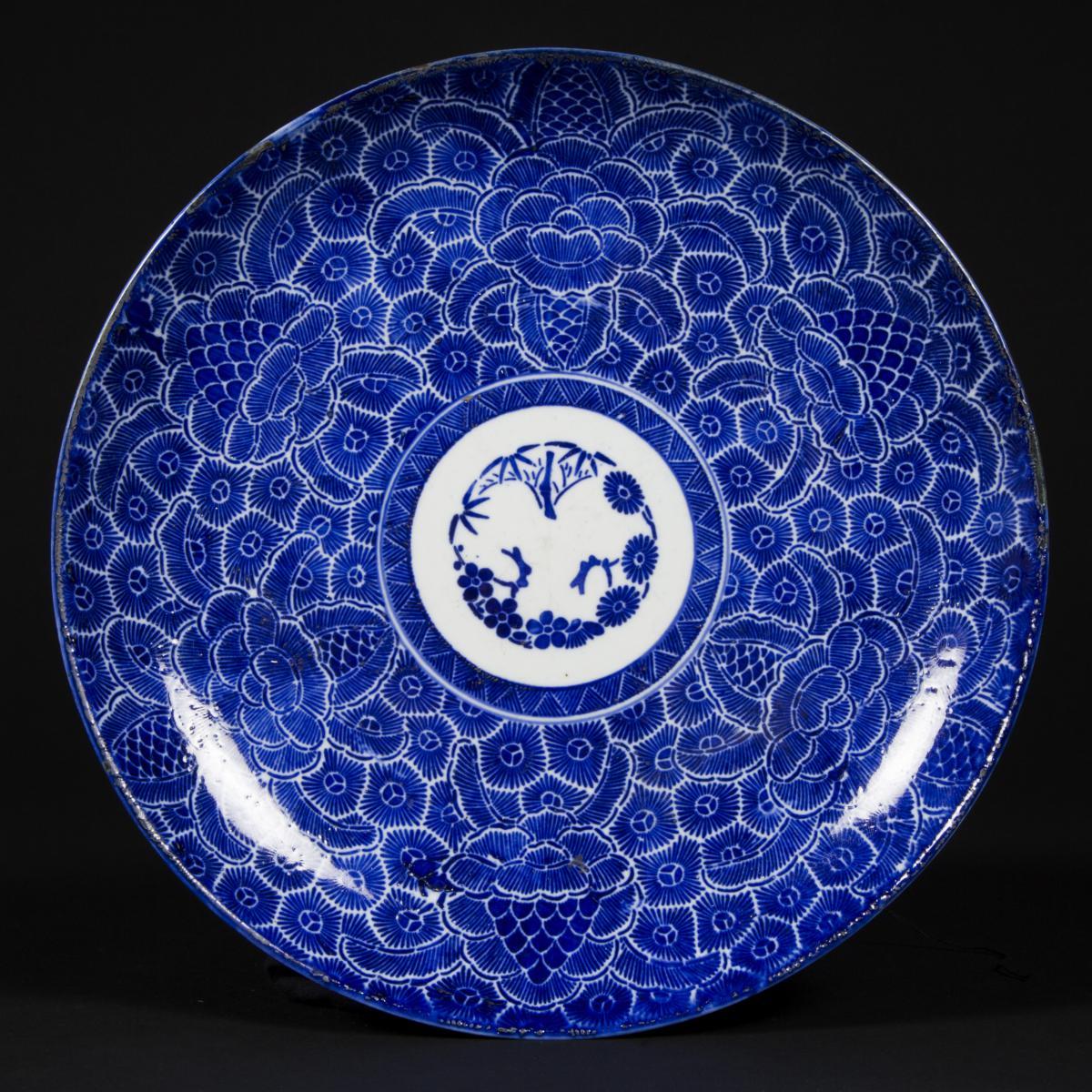 Plat en porcelaine, Japon, XIXe
