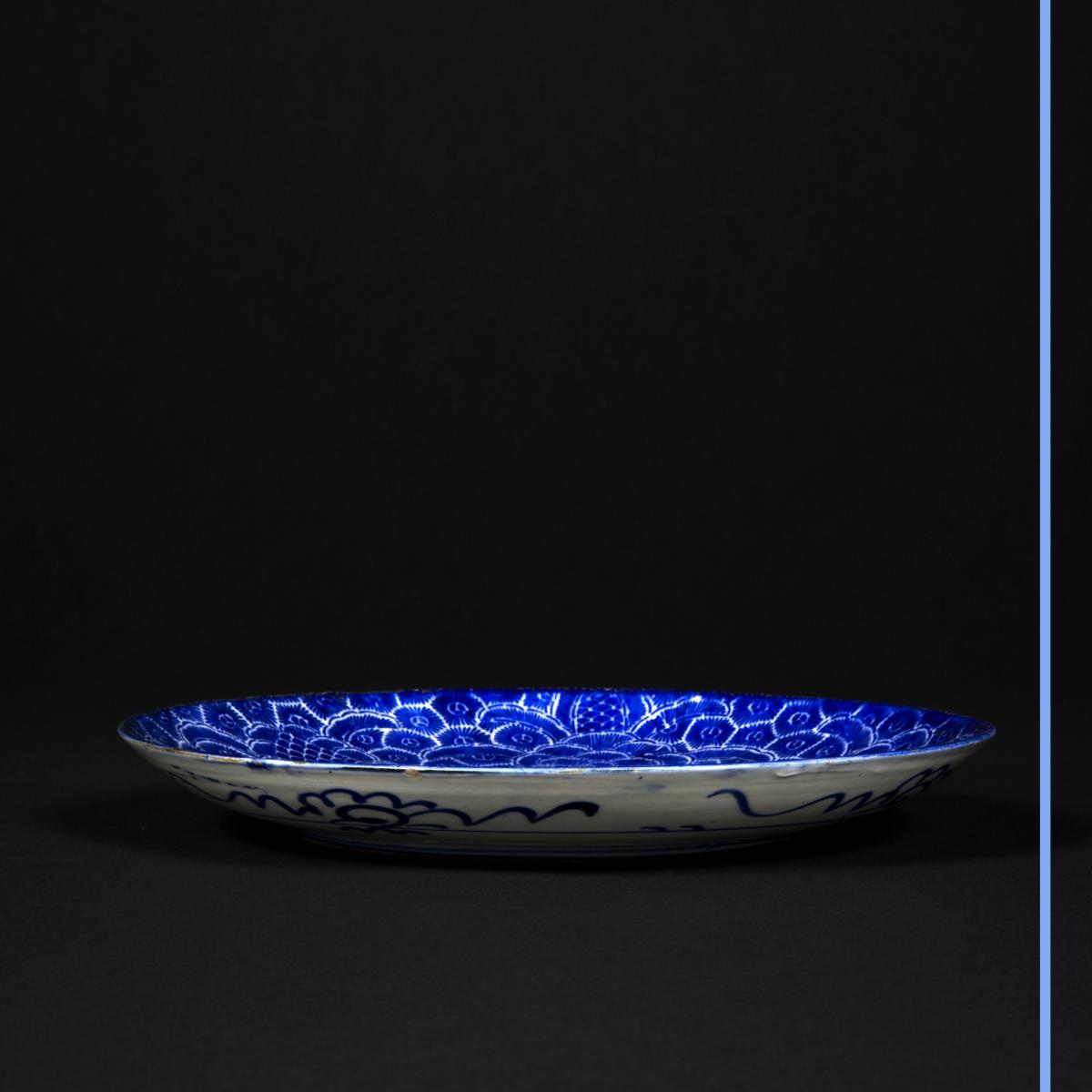Plat en porcelaine, Japon, XIXe-photo-2