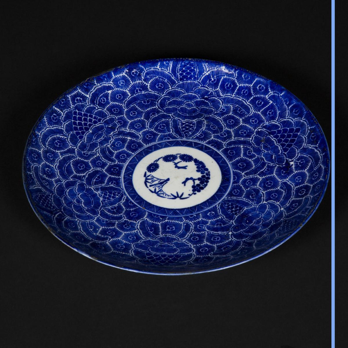 Plat en porcelaine, Japon, XIXe-photo-3