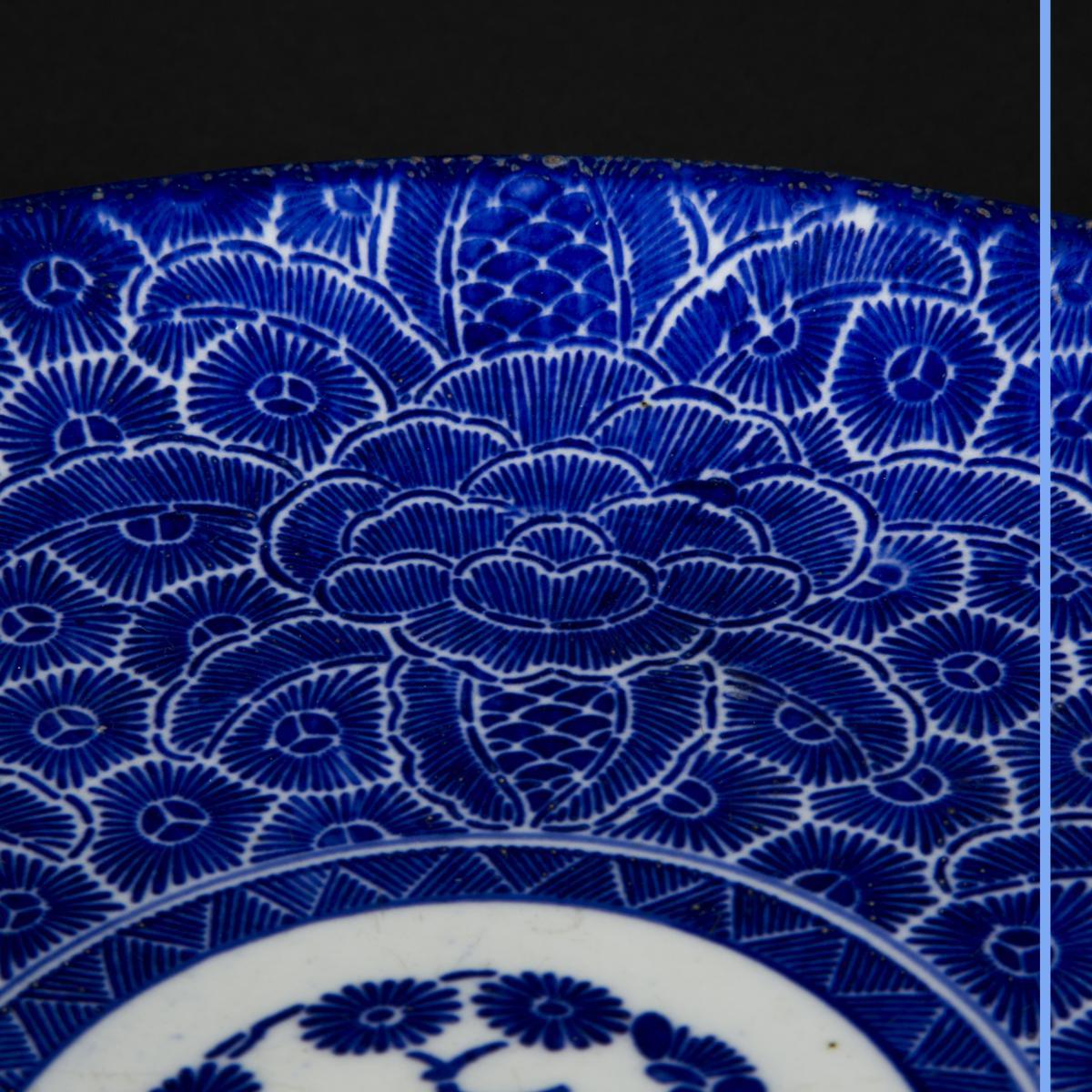 Plat en porcelaine, Japon, XIXe-photo-4