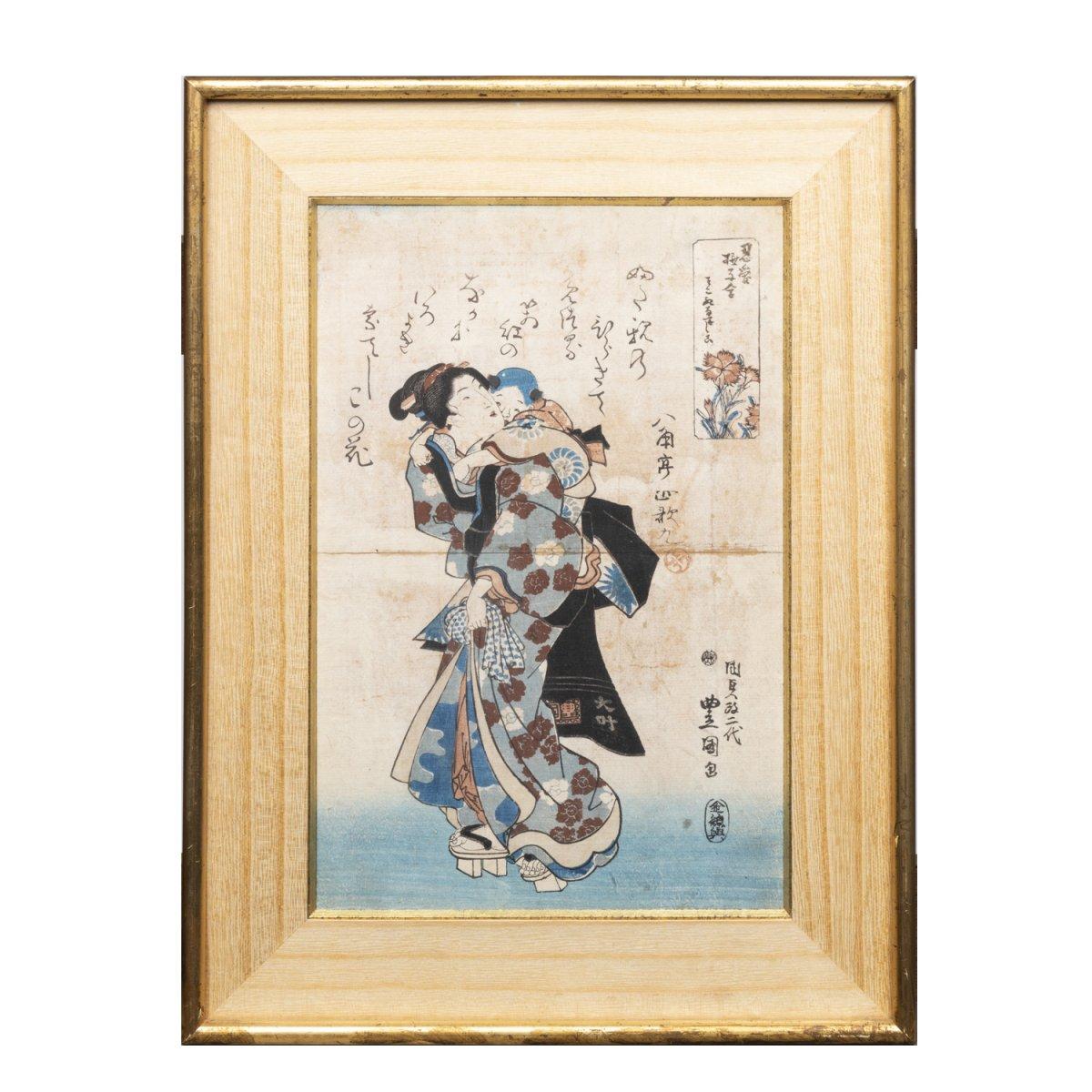 Japon, paire d'estampes, portrait de geisha avec son bébé et portrait d'homme, XIXe