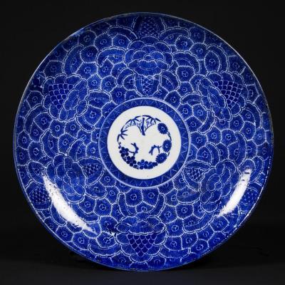 Palt en porcelaine, Japon, XIXe