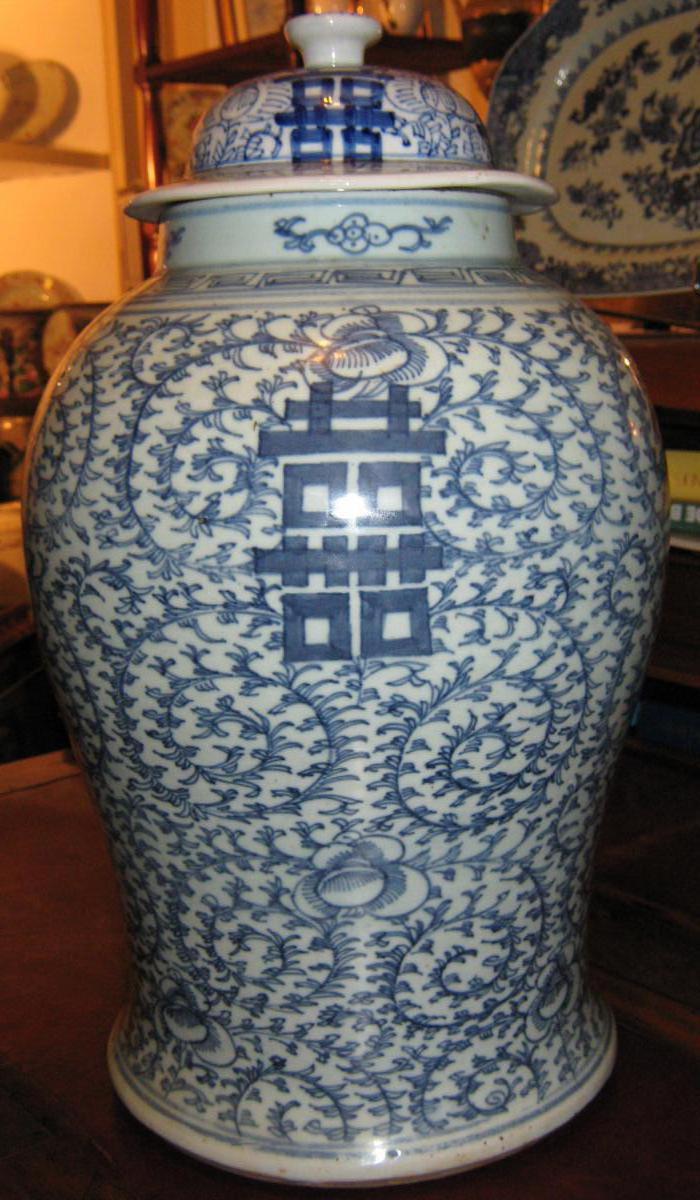 Potiche en Porcelaine De Chine Début XVIIIème Siècle.