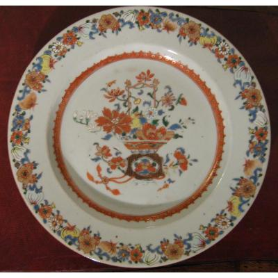Assiette en Porcelaine: Compagnie des Indes,époque YONGZHENG
