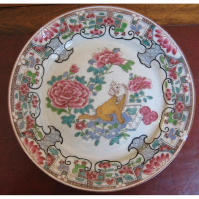 E Plate Porcelain China Dite De La India Company, XVIII Time.