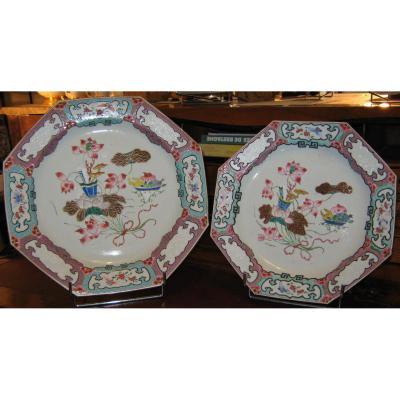 Plat En Porcelaine De Chine De La Famille Rose, époque XVIIIeme.