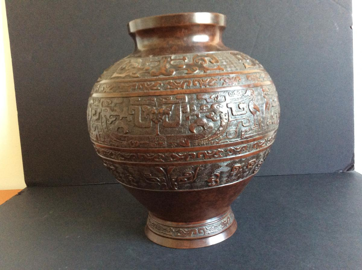 Grand Vase En Bronze Chine XIX Signe