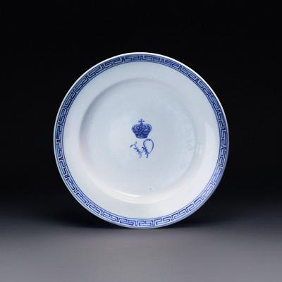 Sèvres Porcelain Plate