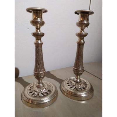 Pair Of Candlesticks In Silver Bronze, XIXth Century.