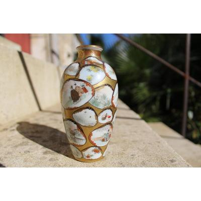 Vase Meiping