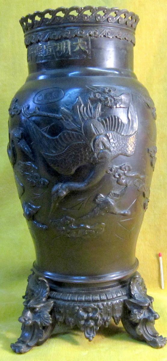 Bronze Vase Japan Crane Robbery 19th