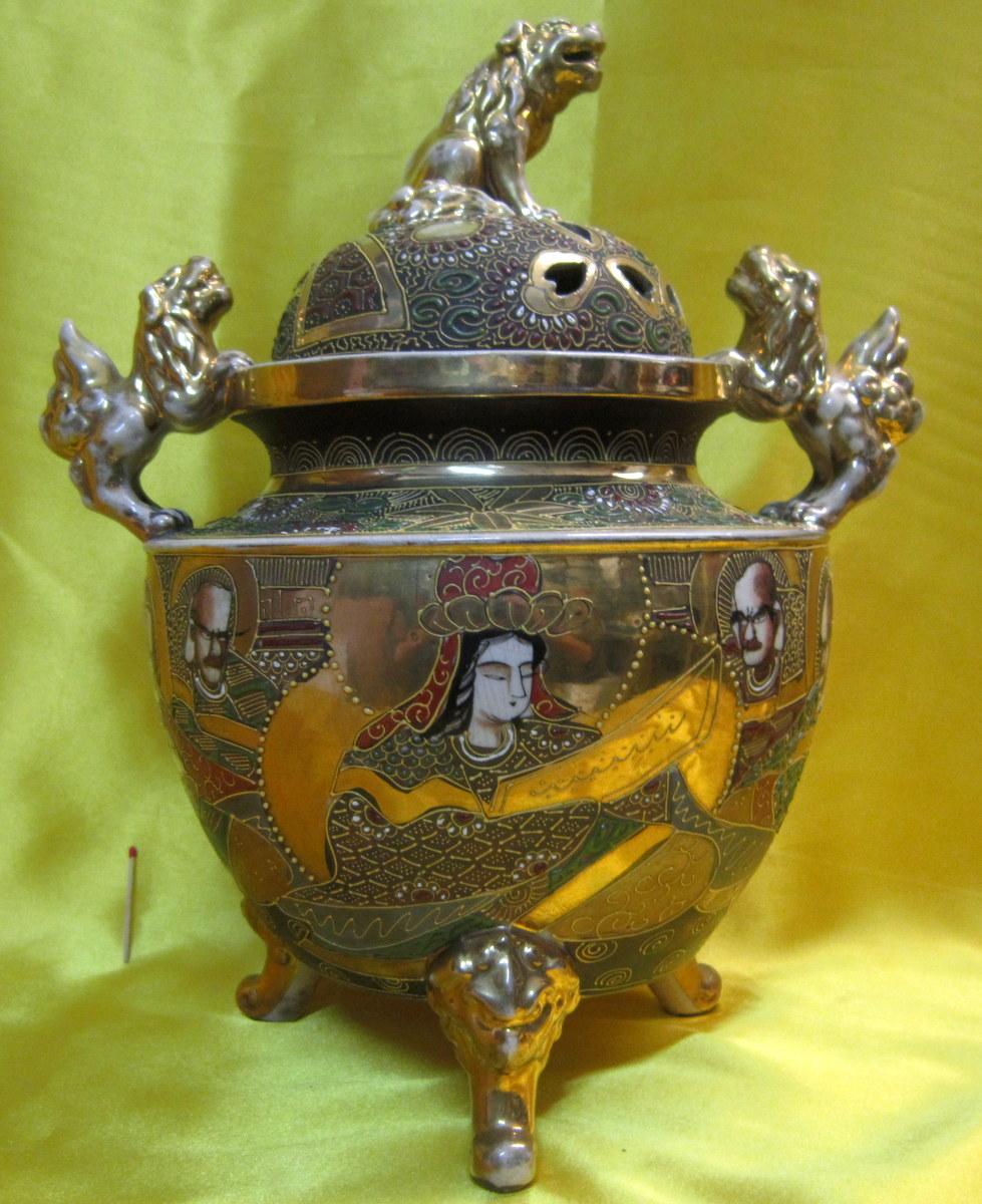 Brule Parfum Satsuma Geisha Samourais Japon Impériale 19éme