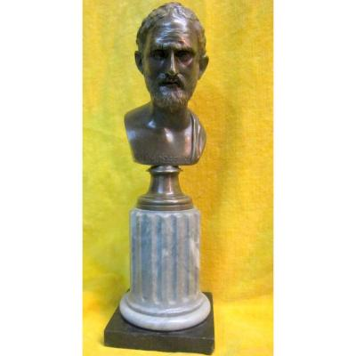 Bronze Library Athenian Orator Demosthenes