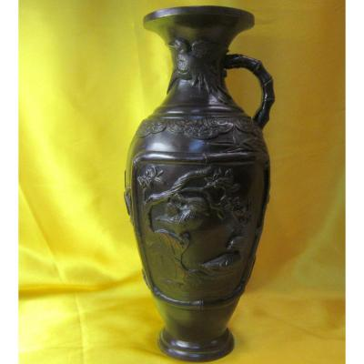 Bronze Vase Imperial Japan Meiji 19th