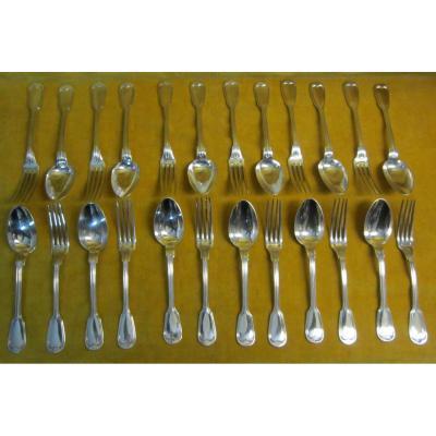 Service Parts Model 24 Entremet To Fillet Silver Metal
