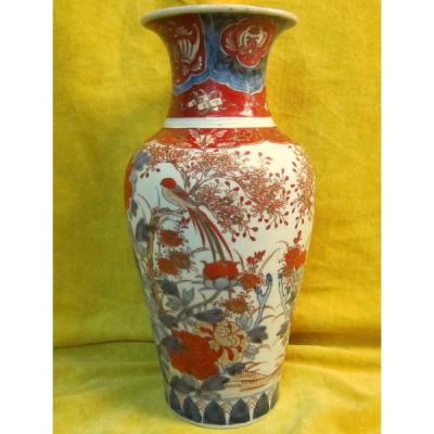 Vase Porcelaine Imari 19éme