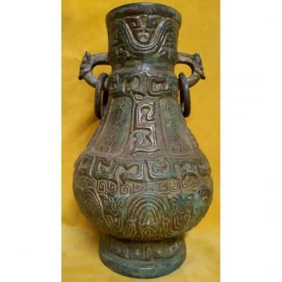 Vase Hu China Shape Baluster Bronze Archaic Style.