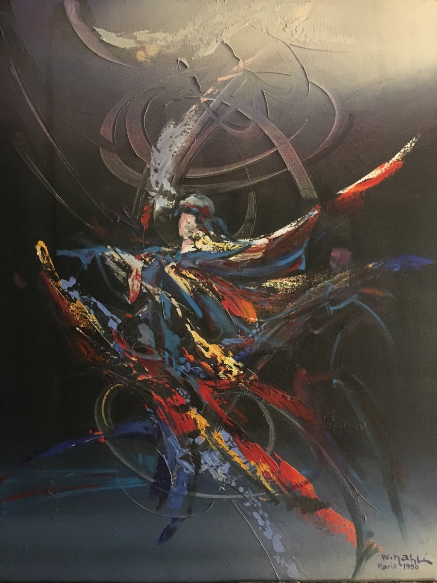 Wajih Nahle Painting  Derwich  1990