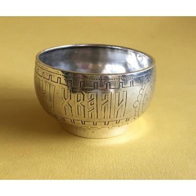 Silver Goblet - Russian Work 1888