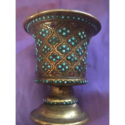 Hookah Furnace Persian Work Or Central Asia XIX Ith Century
