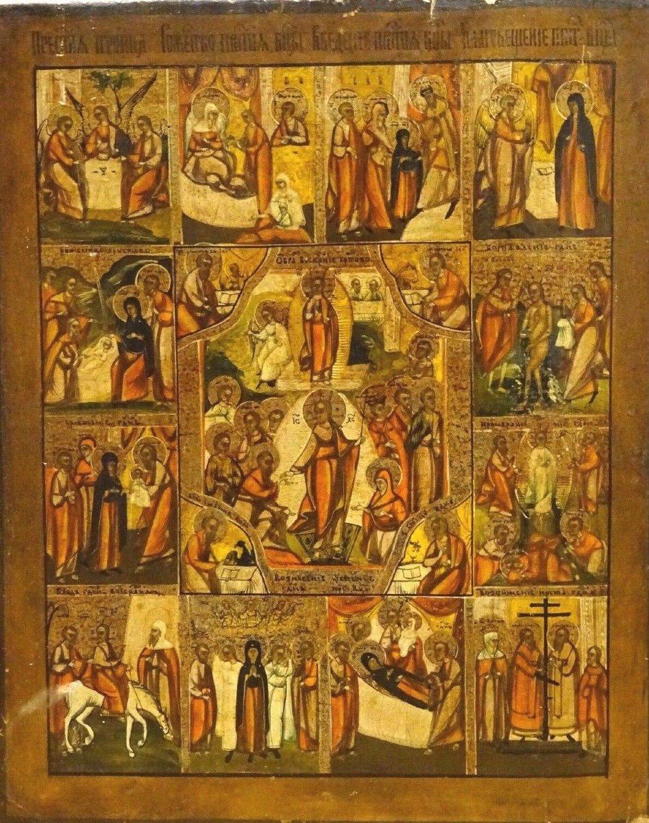 Descente Aux Enfers, Fêtes Et Résurrection, XIXe Siècle  Icône d'Europe De l'Est - Tempera
