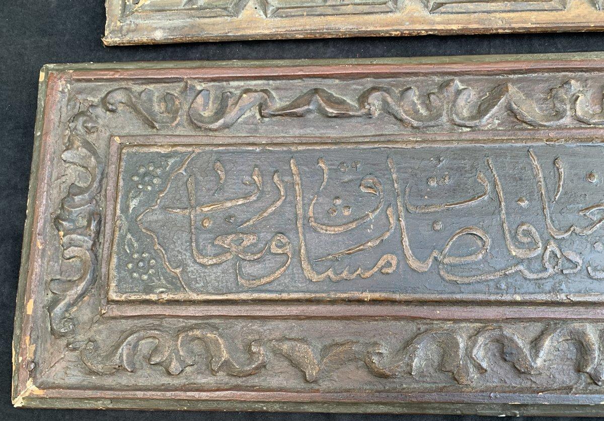 XIXe 2 Panneaux boiserie Art islamique écritures stylisées relief-photo-1