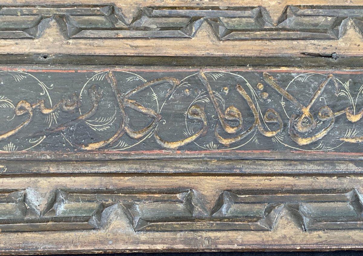 XIXe 2 Panneaux boiserie Art islamique écritures stylisées relief-photo-4