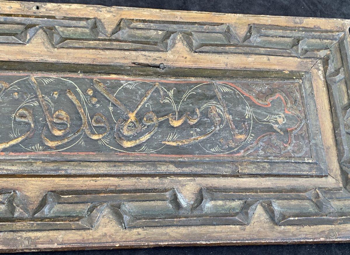 XIXe 2 Panneaux boiserie Art islamique écritures stylisées relief-photo-5
