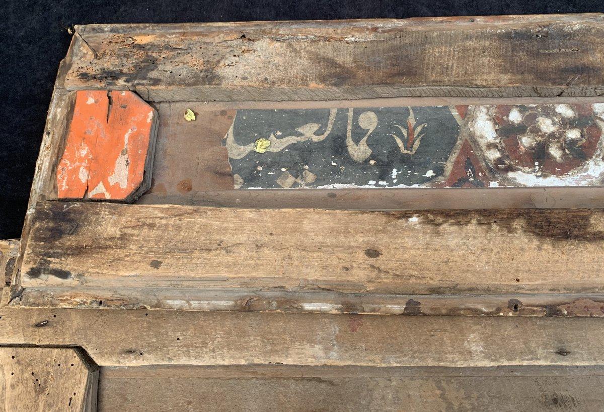 XIXe 2 Panneaux boiserie Art islamique écritures stylisées relief-photo-8