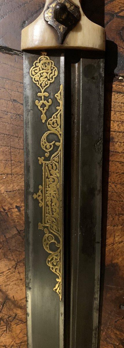Dague Kindjal Perse Iran XIXe Damasquinée & Son Fourreau-photo-2