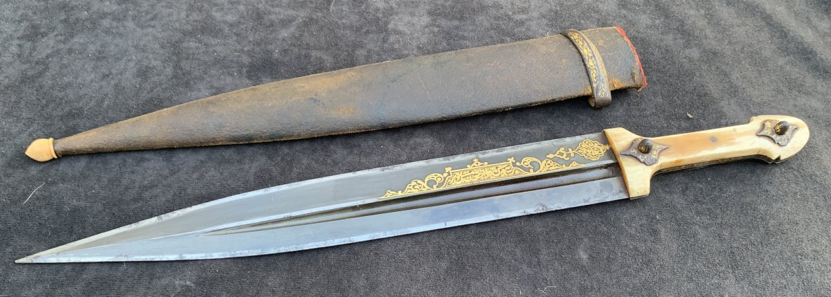 Dague Kindjal Perse Iran XIXe Damasquinée & Son Fourreau