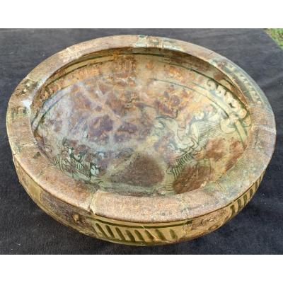 Large Sultanabad Ceramic Cup, XIIIth-xivth Cty, 2 Bird Radian Design With Gild Iridescent
