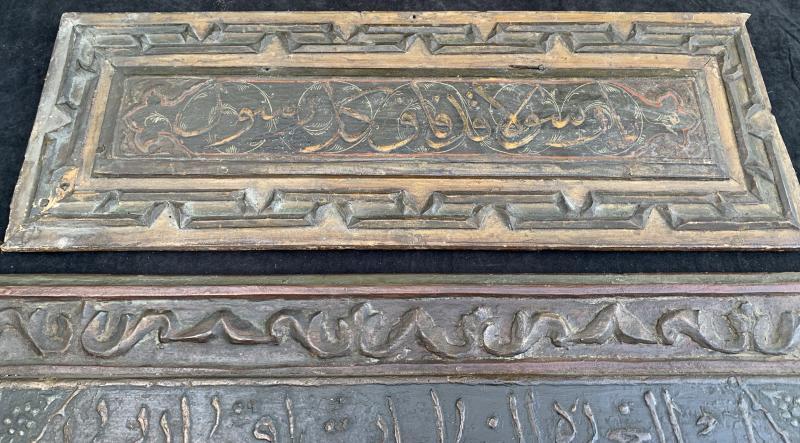 XIXe 2 Panneaux boiserie Art islamique écritures stylisées relief-photo-3