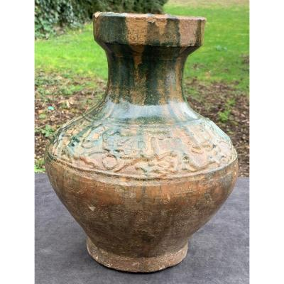 Ceramic Vase Hu Han Dynasty, Circa -206; -25 Bc) Galloping Horses & Felines