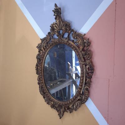 Miroir Italien En Bois Sculpté Doré - XIXe Siècle