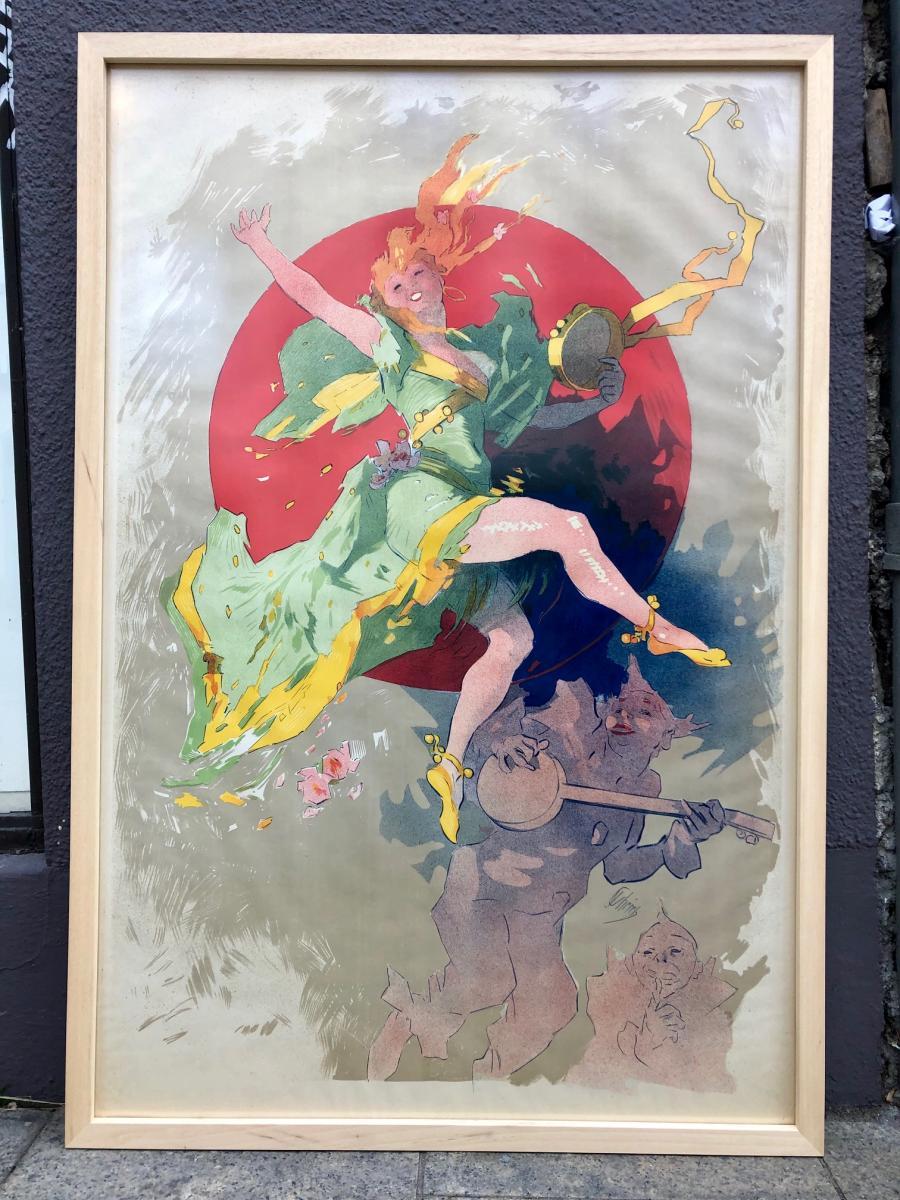 """Old Jules Chéret Poster """"el Dorado"""" Before The Letter"""