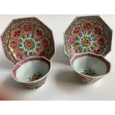 Pair of Yong Zheng Chinese porcelain Famille Rose cups and saucers