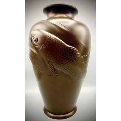 Un vase en bronze de l'époque Taisho (1912-1926) / Bronze Vase Taisho Era, Early 20th Century