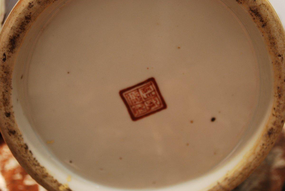 Vase Chine à Décor d'Empereur Et Dignitaires-photo-4