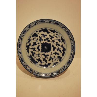 Blue White Plate Ming Period