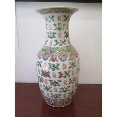 Chinese Vase 19th