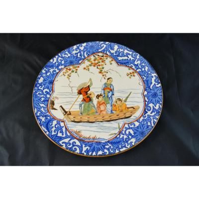Chinese Decor Gien Faience Dish - Asian