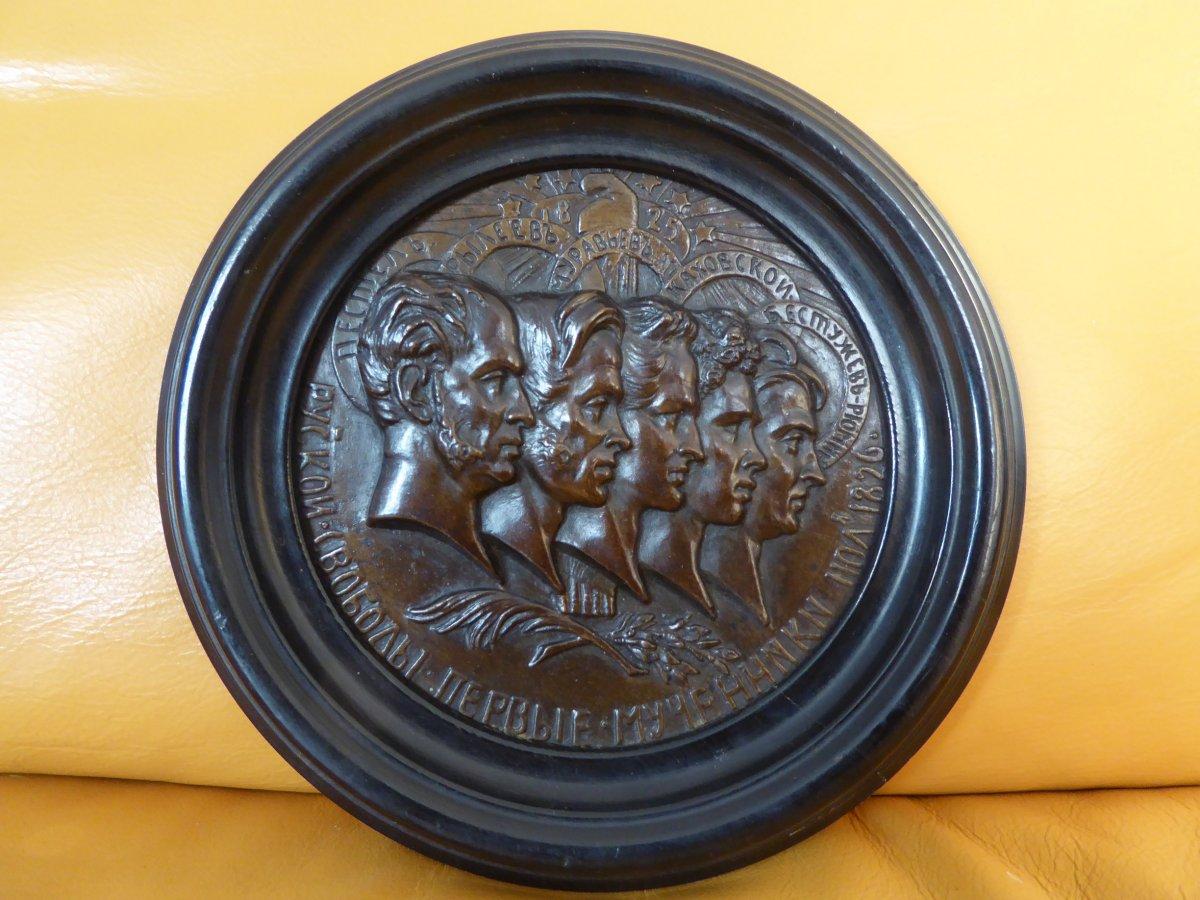 Rare Medaille:les Décabristes Eck Et Durand :1839-1863