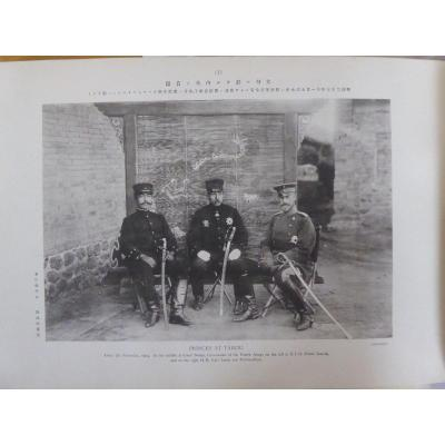 Large Photo Album Of The Japanese-russian War