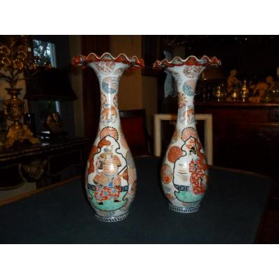 Pair Of Vases From Japan XIXth Century