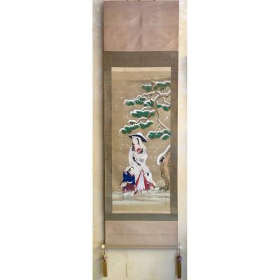 Kakemono Femme Et Enfants Par Morizumi Tsurana (1809-1892)