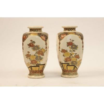 Pair Of Japanese Satsuma Earthenware Vases