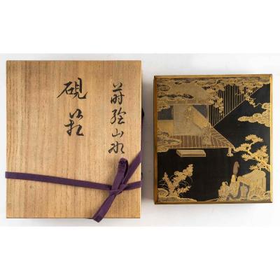 Suzuri Bako Laqué (ecritoire Japonais) Fin Meiji Début Taisho  20ème siècle