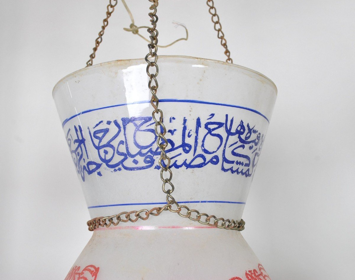 Paire De Lampes De Mosquée En Verre Peint, Début XXème Siècle-photo-4