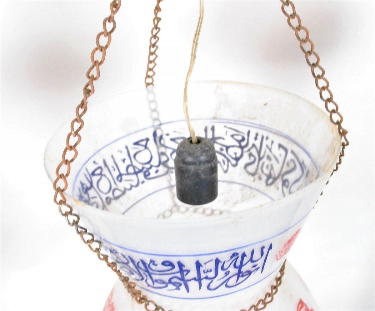 Paire De Lampes De Mosquée En Verre Peint, Début XXème Siècle-photo-1